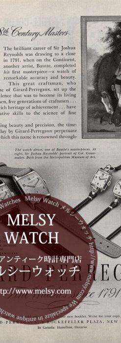 ジラールペルゴ広告 【1947年頃】 紳士と5点の腕時計-M3269