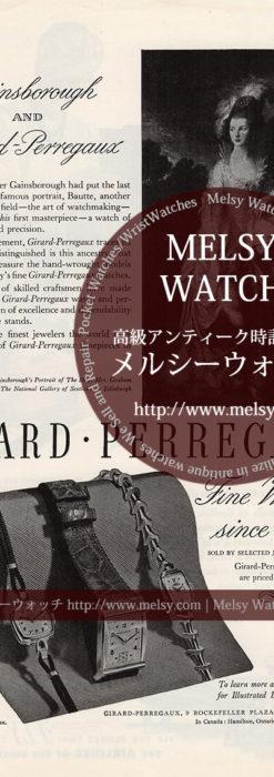 ジラールペルゴ広告 【1946年頃】 貴婦人と腕時計-M3270