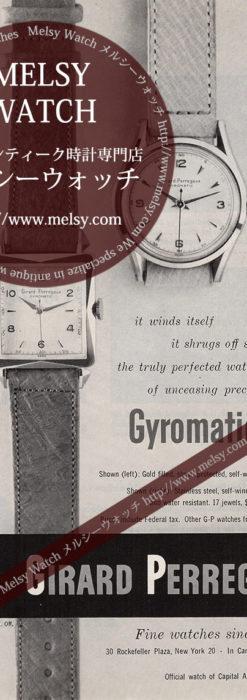 ジラールペルゴ広告 【1951年頃】 ジャイロマチック腕時計-M3271