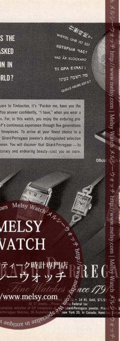 ジラールペルゴ広告 【1949年頃】 地球儀と腕時計-M3272