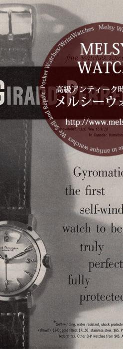 ジラールペルゴ広告 【1955年頃】 ジャイロマチック腕時計-M3274