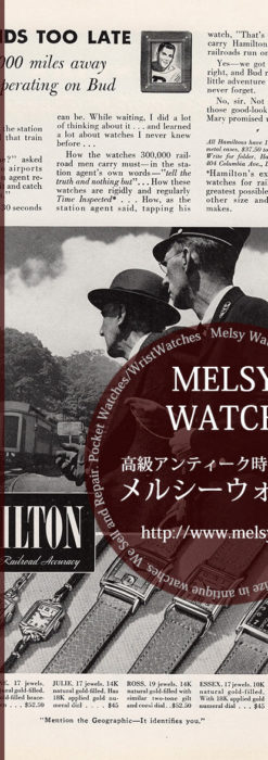 ハミルトン広告 【1940年頃】 懐中時計を見る鉄道員-M3277