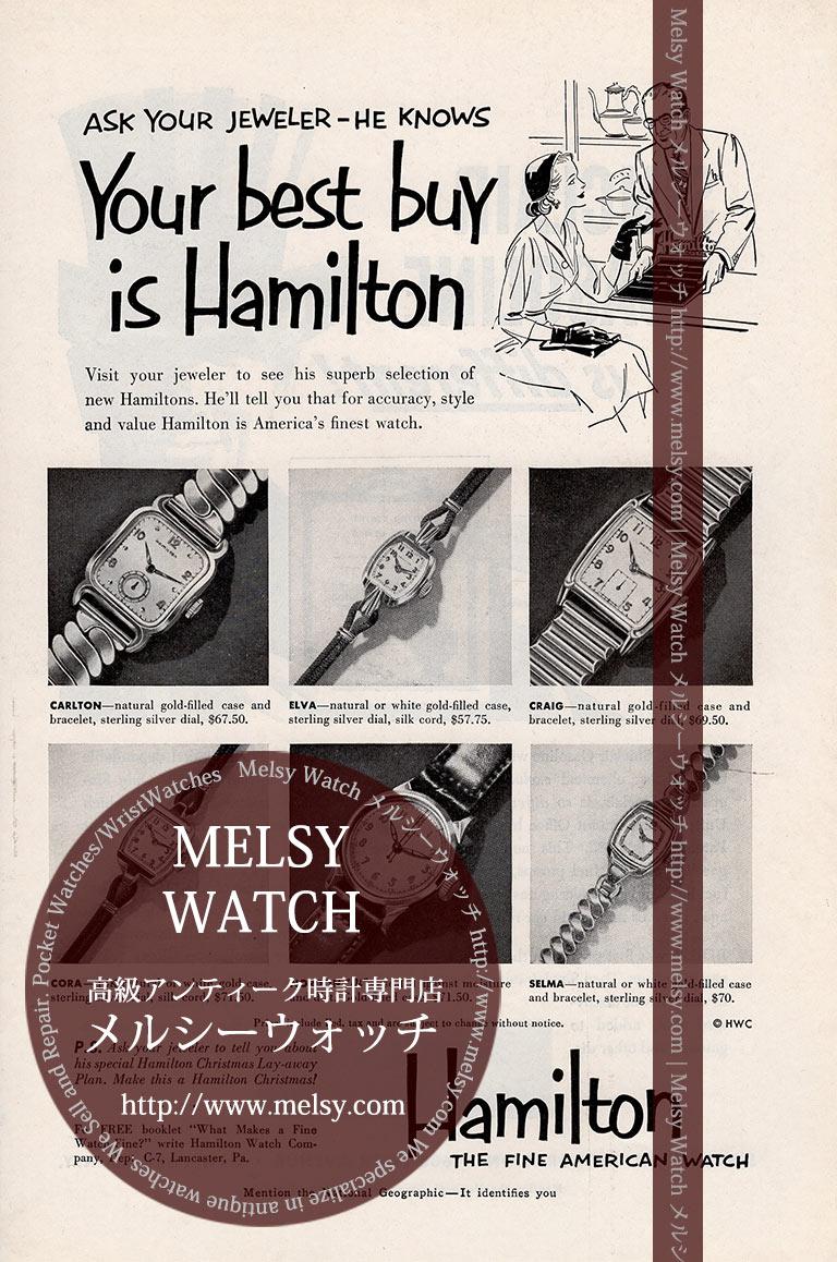 ハミルトン広告 【1952年頃】 ジュエリー店で時計を選ぶ女性-M3279