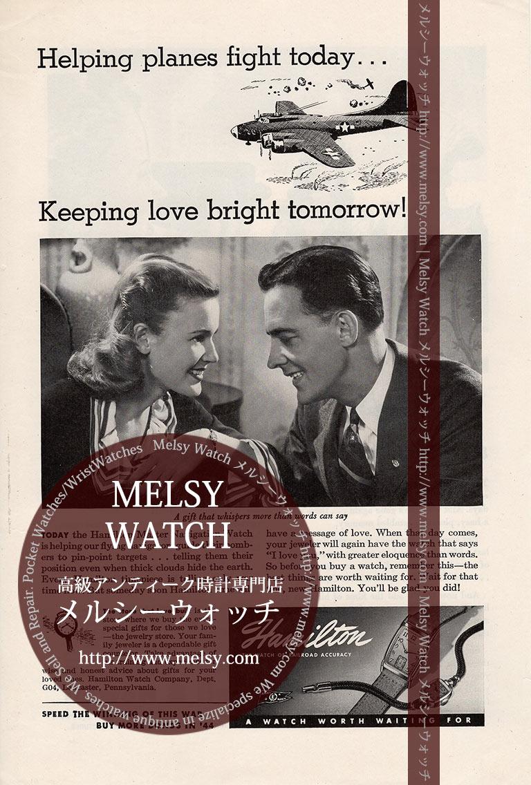 ハミルトン広告 【1944年頃】 爆撃機と若いカップル-M3280