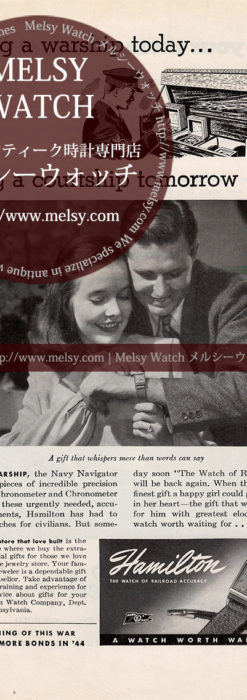 ハミルトン広告 【1944年頃】 時計を眺めるカップル-M3281