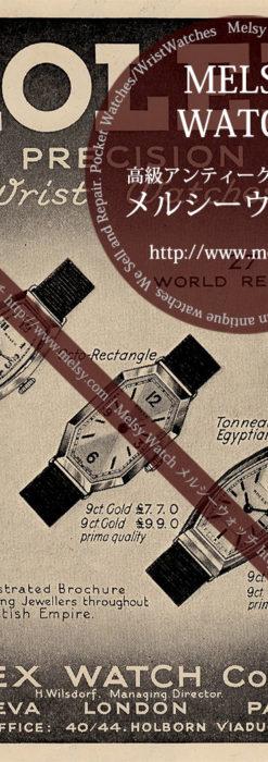 ロレックス広告 【1934年頃】 縦長の腕時計-M3283