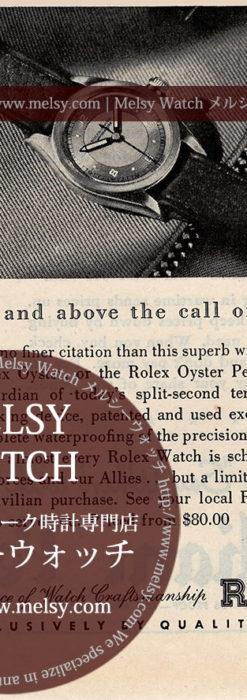 ロレックス広告 【1945年頃】 オイスターパーペチュアル-M3284