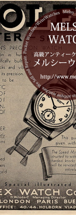 ロレックス広告 【1936年頃】 オイスター腕時計・スピードモデル-M3285