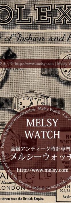 ロレックス広告 【1933年頃】 4種の腕時計-M3286