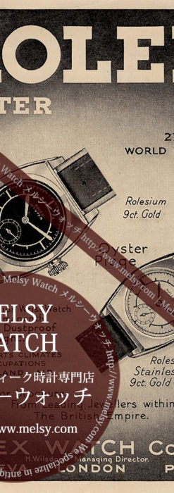ロレックス広告 【1934年頃】 オイスター腕時計2点-M3287