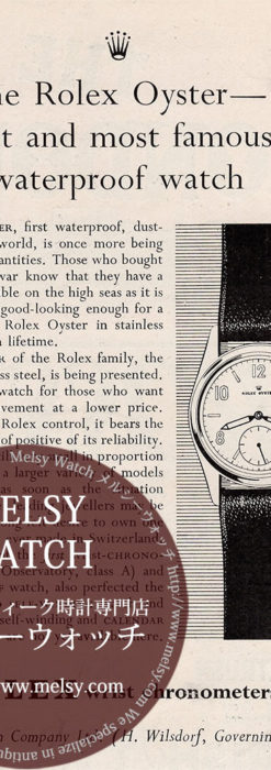 ロレックス広告 【1947年頃】 オイスター腕時計-M3288