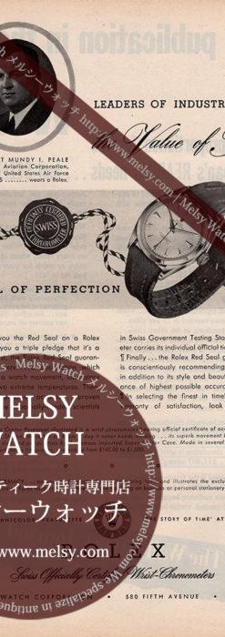 ロレックス広告 【1951年頃】 オイスターパーペチュアル腕時計-M3290