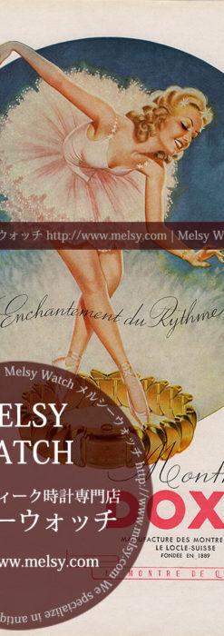 ドクサ広告 【1946年頃】 腕時計とバレリーナ-M3293