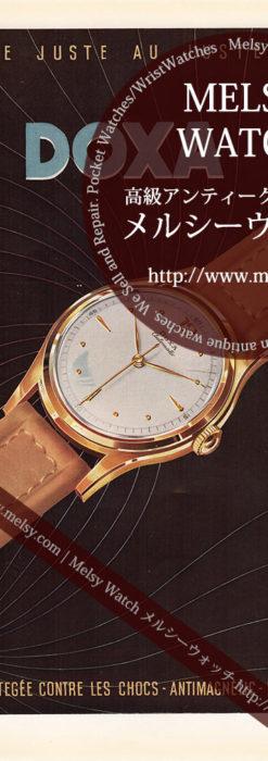 ドクサ広告 【1950年頃】 自動巻き腕時計-M3295