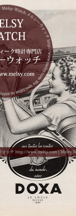 ドクサ広告 【1949年頃】 車を運転する女性と腕時計-M3296