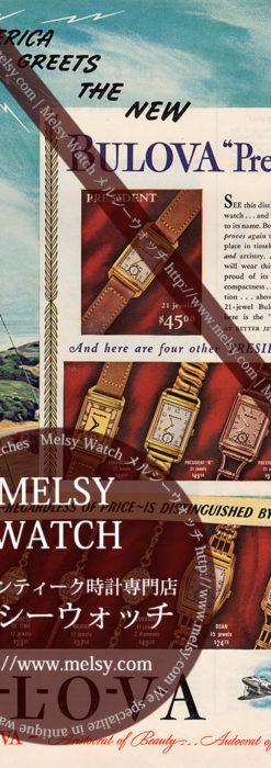 ブローバ広告 【1940年頃】 腕時計13点-M3297