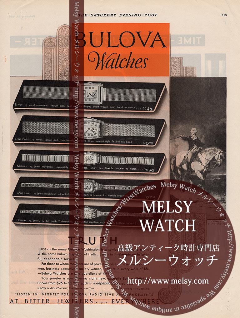 ブローバ広告 【1930年頃】 ジョージワシントンと腕時計-M3299