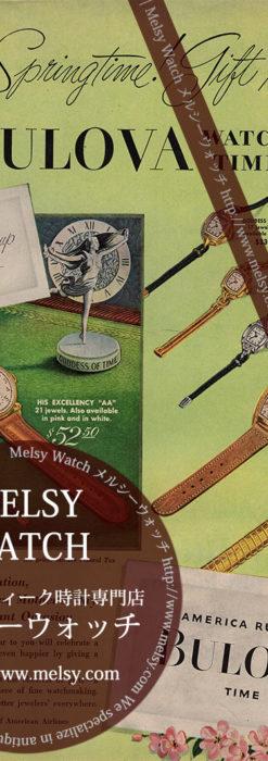ブローバ広告 【1948年頃】 腕時計7点-M3301