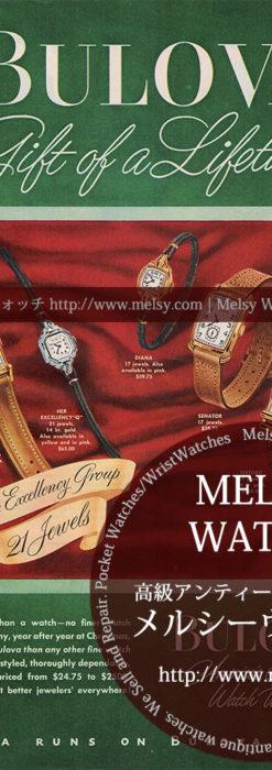 ブローバ広告 【1948年頃】 腕時計7点-M3302