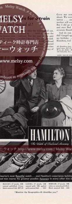 ハミルトン広告 【1944年頃】 電車を待つ二人-M3303