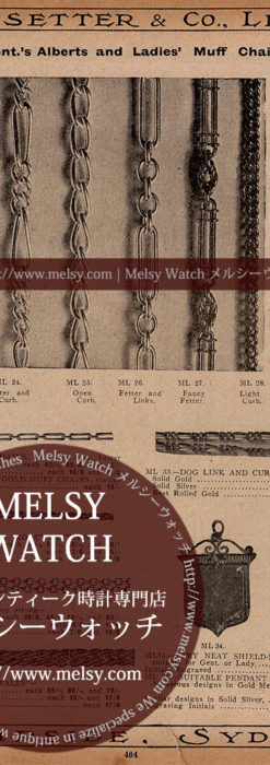 懐中時計チェーン広告 【1890年頃】 12種のチェーン-M3307