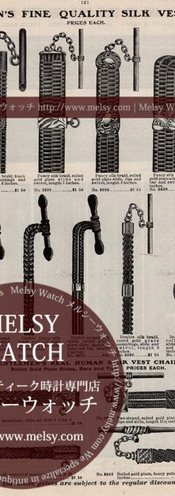 懐中時計チェーン広告 【1900年頃】 絹製のベスト用チェーン-M3309