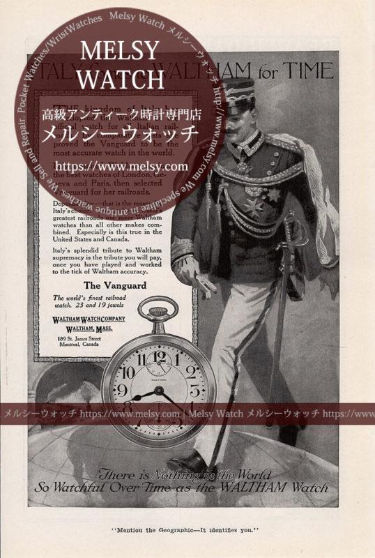 ウォルサム広告 【1917年頃】 イタリア軍人とヴァンガード懐中時計-M3310