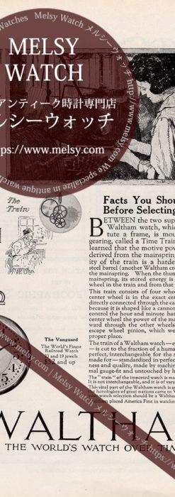 ウォルサム広告 【1919年頃】 部品を作る職人とヴァンガード懐中時計-M3311