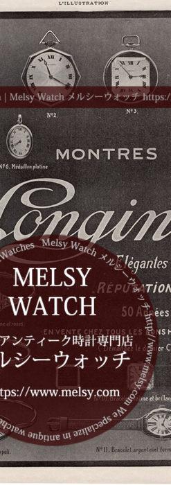 ロンジン広告 【1913年頃】 懐中時計と腕時計11点-M3315