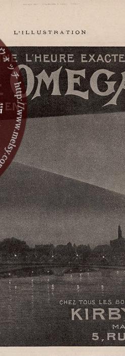 オメガ広告 【1920年頃】 エッフェル塔と懐中時計