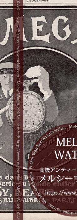 オメガ広告 【1912年頃】 懐中時計を手にする鉄道員-M3317
