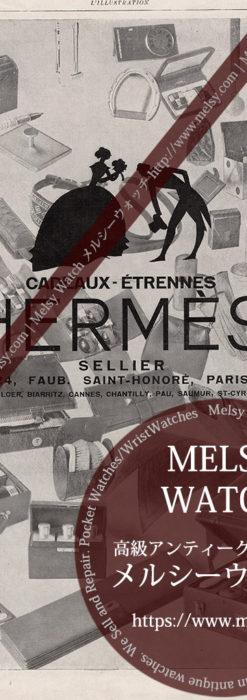 エルメス広告 【1928年頃】 時計を含めた取扱商品-M3318