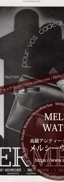 エルメス広告 【1931年頃】 腕時計2点と革のカバン-M3319