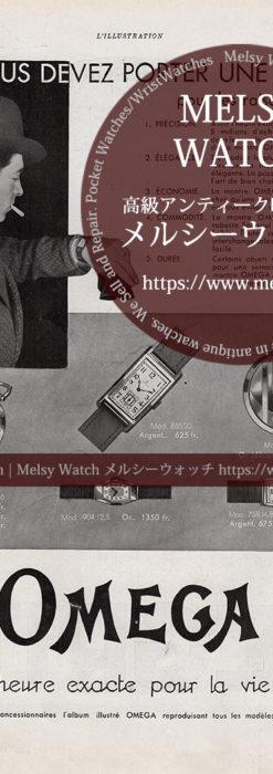 オメガ広告 【1931年頃】 腕時計3点と懐中時計2点-M3325