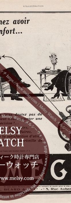 オメガ広告 【1913年頃】 時計を着け向かい合う男女-M3326