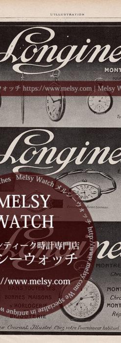ロンジン広告 【1913年頃】 懐中時計と腕時計9点-M3327
