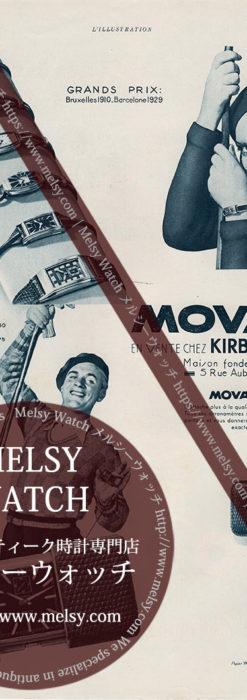 モバード広告 【1933年頃】 腕時計と開閉式携帯型時計-M3328