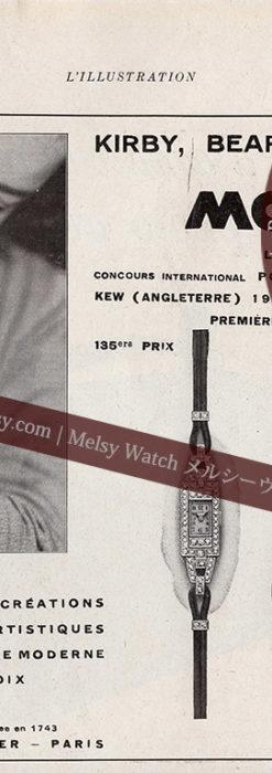 モバード広告 【1930年頃】 腕時計と革ケース付きの懐中時計-M3330
