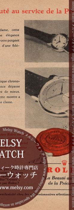 ロレックス広告 【1951年頃】 紳士物と婦人物腕時計-M3333