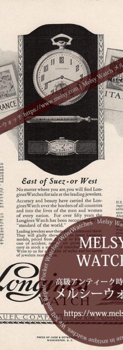 ロンジン広告 【1925年頃】 懐中時計と側面の模様-M3339