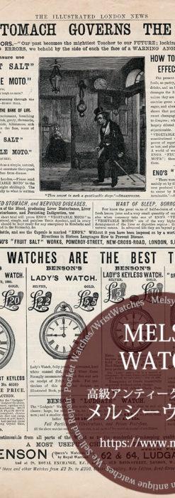 ベンソンとジョンベネット広告 【1887年頃】 懐中時計-M3340-1