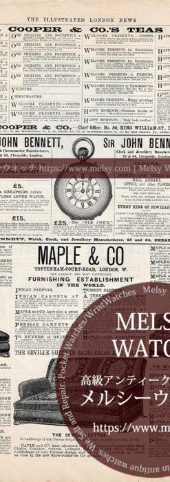 ベンソンとジョンベネット広告 【1887年頃】 懐中時計-M3340-2