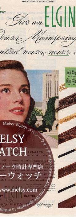 エルジン広告 【1951年頃】 女性と腕時計8点-M3341