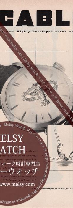 インカブロック広告 【1950年頃】 耐震・耐衝撃装置の図解-M3342