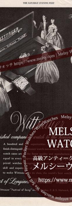 ウイットナー広告 【1948年頃】 紳士淑女と腕時計-M3343-1