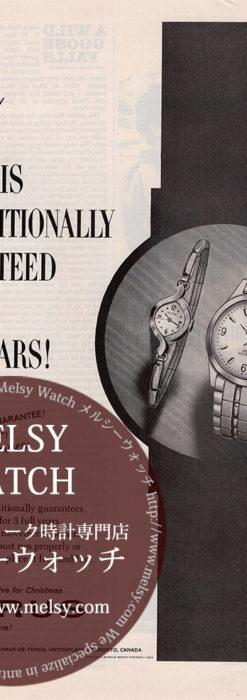 ベンラス広告 【1961年頃】 自動巻きと婦人物-M3344