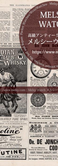 ジョンベネット広告 【1894年頃】 懐中時計5点-M3345