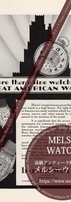 イリノイ広告 【1928年頃】 懐中時計と腕時計2点-M3347
