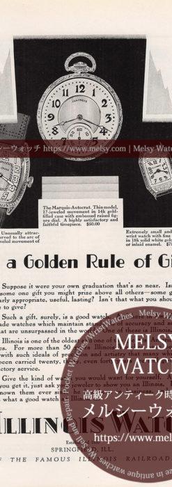 イリノイ広告 【1928年頃】 ケース装飾のある懐中時計と腕時計2点-M3348