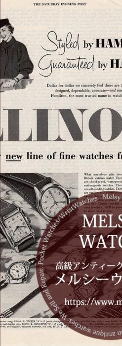 イリノイ広告 【1953年頃】 試着する女性と腕時計7点-M3349
